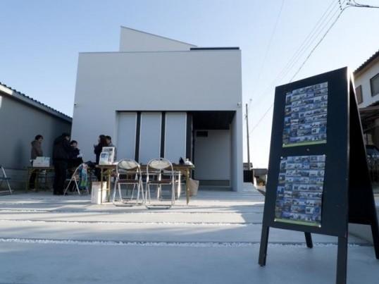 オープンハウス:「トップサイドライトが印象的な事務所付き住宅」開催中