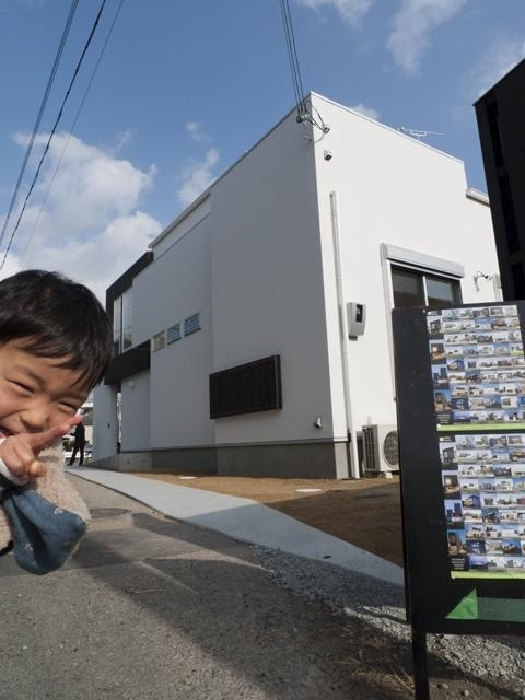 オープンハウス:「トップサイドライトが印象的な事務所付き住宅」が終了