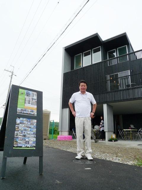 オープンハウス:「モノトーン配色にこだわった家」開催中