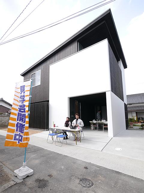 オープンハウス:「冬の寒さ・夏の暑さに対応した家」を開催中1