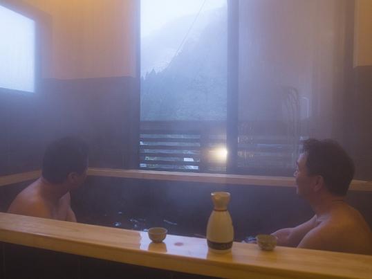 『古民家再生!ビフォーアフター』浴室編6