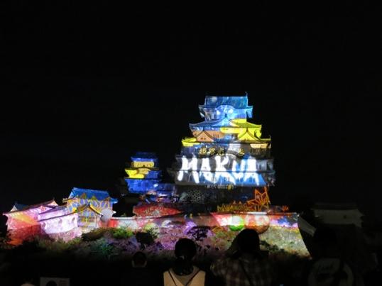 姫路城3Dプロジェクションマッピング2