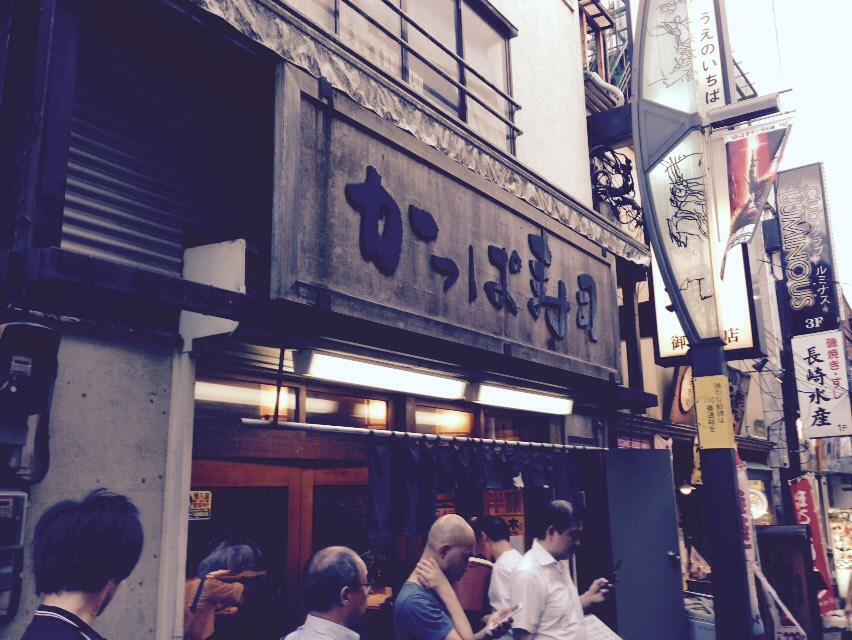 東京を満喫中!4