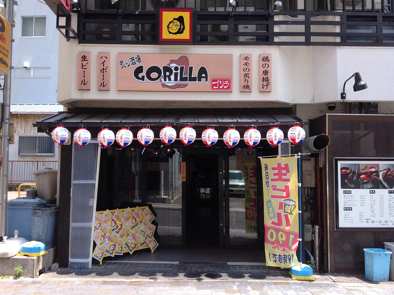 垂水駅南側に炙り居酒屋GORiLLAがオープン1