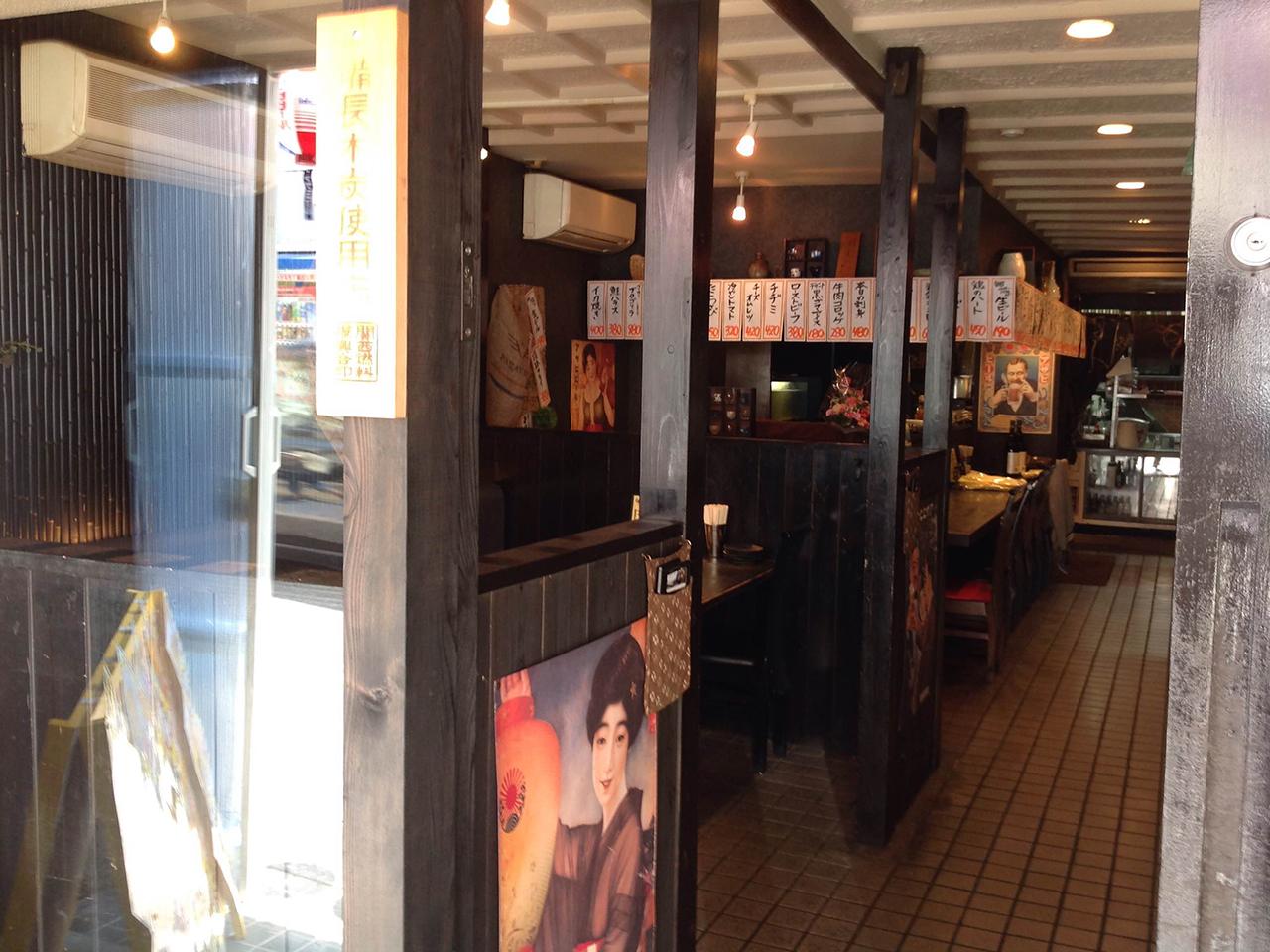 垂水駅南側に炙り居酒屋GORiLLAがオープン2