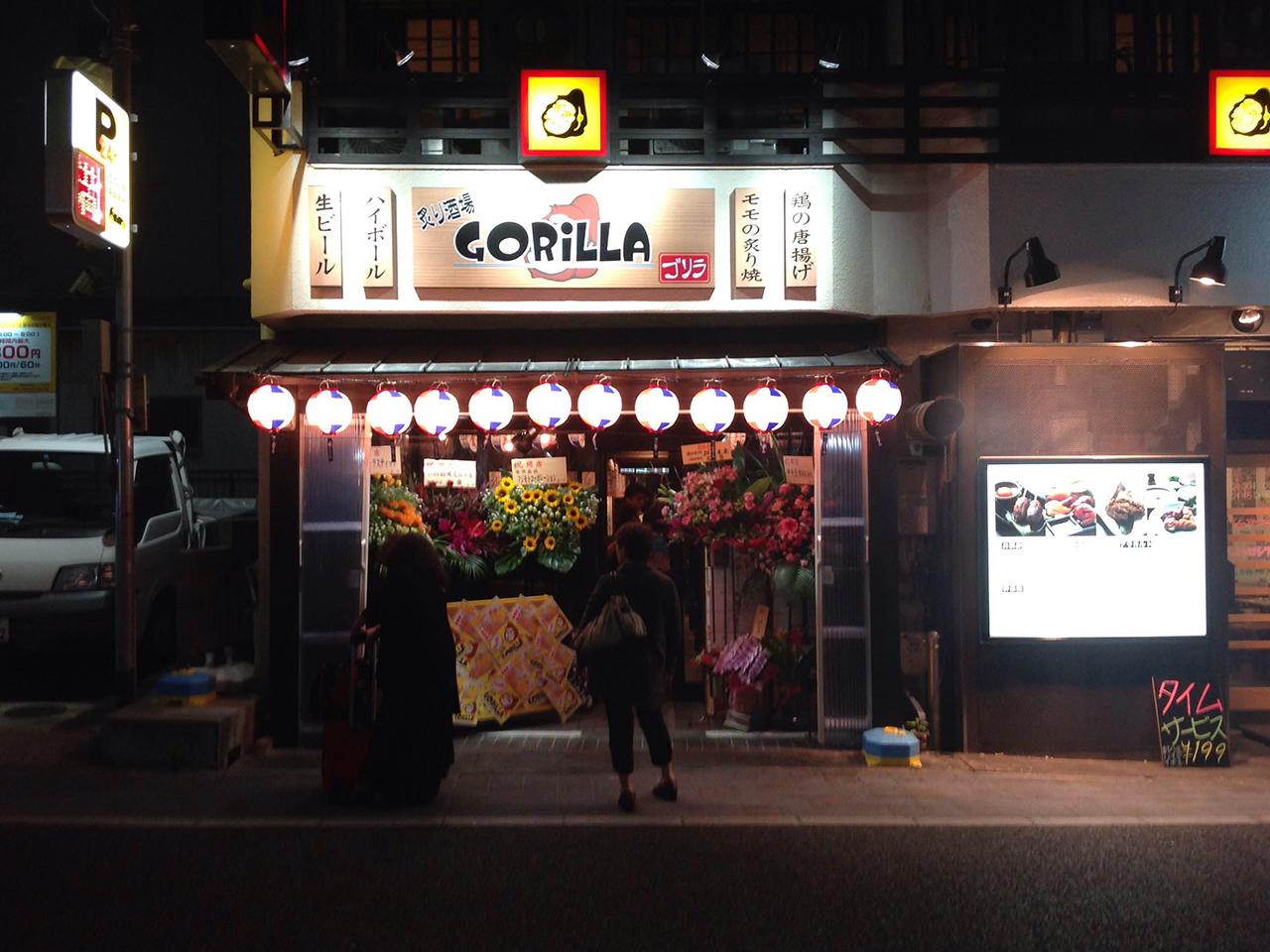 垂水駅南側に炙り居酒屋GORiLLAがオープン3