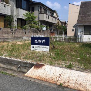 【売り物件】兵庫県姫路市下手野5丁目